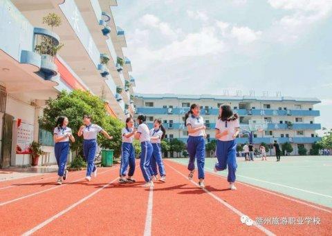 2020年最新赣州旅游职业学校校园图片大全