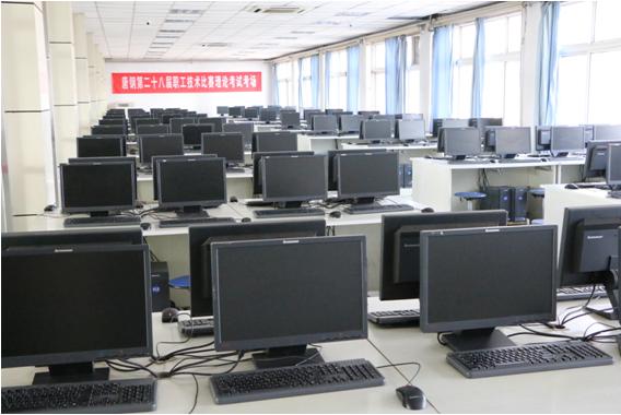 计算机网络应用 (网络工程)专业