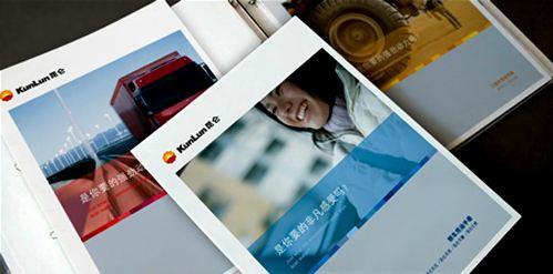 平面媒体印制技术