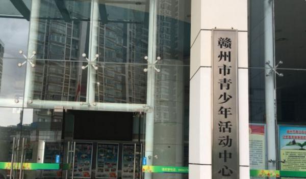 招聘中国舞教师
