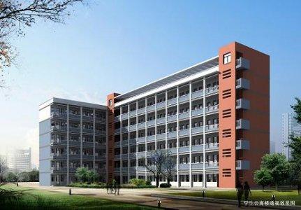 赣州工业中等专业学校